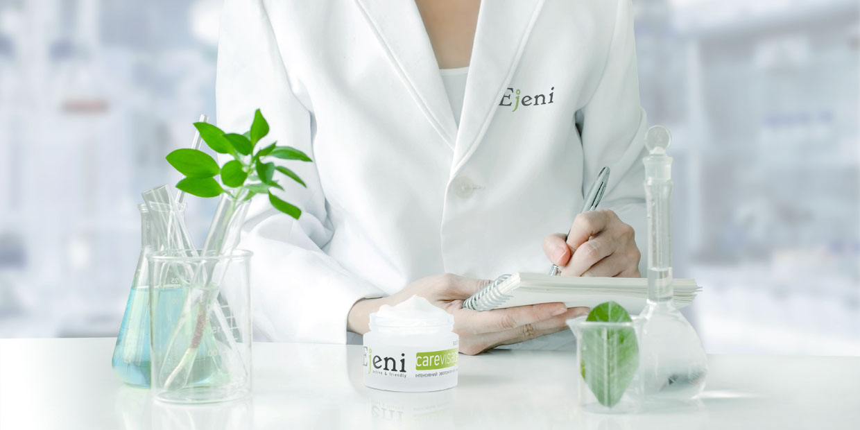Ejeni cosmetics production